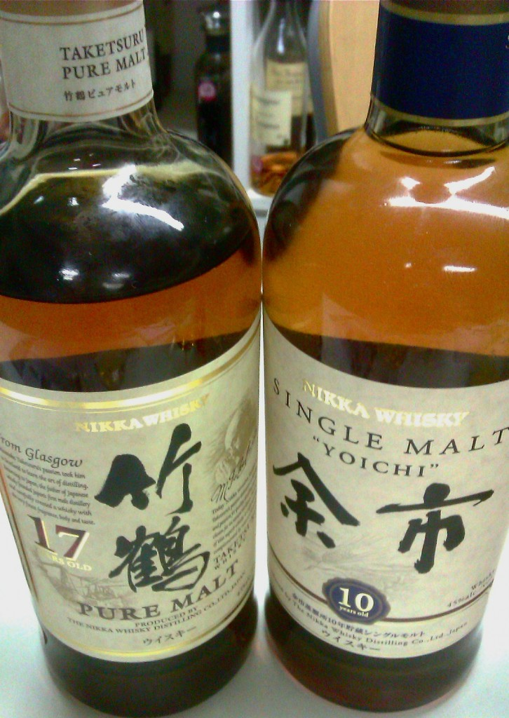 Two bottles of Nikka Whisky