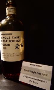 Yoichi Single Cask