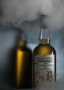 ChichibuThePeated2013
